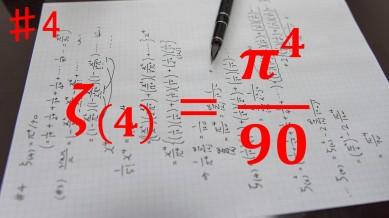 z-function-hd-04